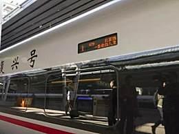 高铁坐过站了怎么办?