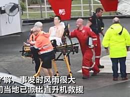 新西兰一大巴翻车致6死 遇难者确认有中国游客