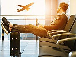 买机票不登机被捕 买了机票不坐会怎么样