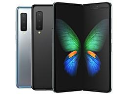 三星折叠屏手机上市 5G版有两色可选