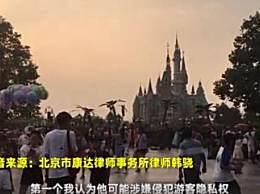 日本迪士尼在哪个城市?东京迪士尼好玩吗?