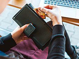 钱包颜色与财运有什么关系?钱包佩戴注意事项