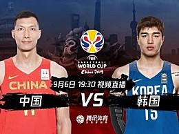 2019男篮世界杯排位赛中国vs韩国比分结果谁赢了几点直播开始
