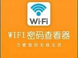 WiFi密码查看器怎么用 WiFi密码查看器使用教程