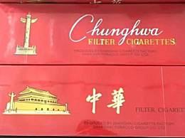 中华香烟为什么国外比国内便宜?