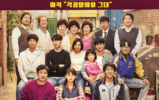 2020韩国经典电视剧排行榜