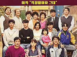 豆瓣评分9.0以上的韩剧 韩国经典电视剧排行榜