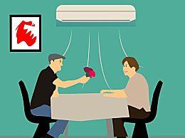 变频和定频空调的区别是什么?变频和定频空调优缺点分析