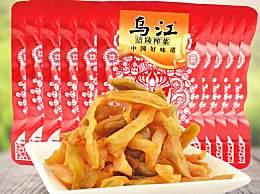 涪陵榨菜怎么读?台湾节目为什么说大陆人吃起来榨菜