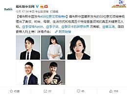 福布斯中国电竞意见领袖都有谁?电竞第一流量担当简自豪个人资料介绍