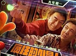 今年十大必看国产电影 豆瓣高分最受欢迎国产电影汇总