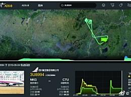 川航客机遭鸟击返航 飞机遇到鸟击会怎么样
