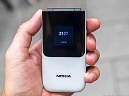 诺基亚再推翻盖手机 新机售价仅700元人民币