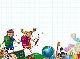 开学综合征是怎么引起的?家长和老师怎么帮孩子调整情绪