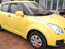 新买的车为什么要绑红布?新车绑红布绑在什么位置