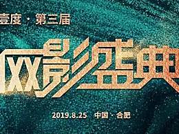 网络电影领军人物浮出水面 她是90后女演员徐冬冬(图文)