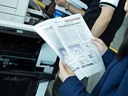 手机怎么连接打印机?手机连接打印机的三个方法
