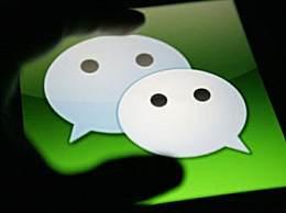 微信删除的好友能找回来吗?如何恢复微信删除的好友