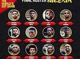 2019尼日利亚男篮世界杯名单 2019篮球世界杯尼日利亚阵容球员名单