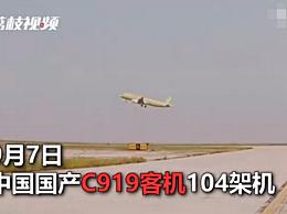 C919飞机在空中画月饼是怎么回事?C919是什么飞机?