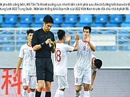 中国国奥不敌越南是怎么回事?越南媒体震惊球迷疑惑:这真是中国队吗?