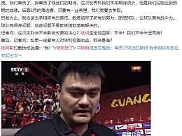 中国男篮无缘直通奥运 中国获东京奥运门票的概率还有多少