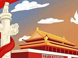 建国七十周年祖国祝福语寄语 建国七十周年送给祖国的祝福语