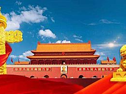 新中国成立70周年大会举行时间 国庆大阅兵直播平台入口