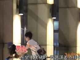娄艺潇疑似新恋情被曝!与男子深夜KTV约会飙歌举止亲密