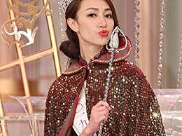25岁黄嘉雯港姐冠军!可以说是众望所归了