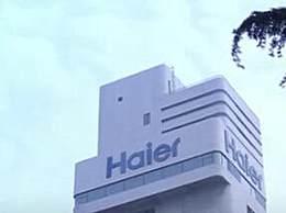 海尔员工午休被开除 海尔制度你怎么看