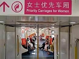 深圳女士优先车厢 男士竟然比女士还多初衷已变