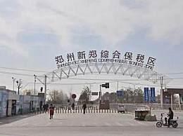 苹果承认违反中国劳动法 临时工占50%工作条件恶劣