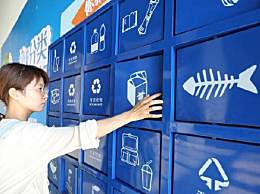 上海垃圾分类两个月 两项数据创造新纪录