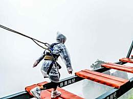 重庆新晋网红景点在哪儿?玻璃吊桥已经out了!