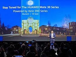 华为麒麟990芯片发布 全球最顶级的5G SoC芯片