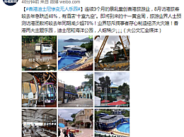 香港各界在新闻联播发声说了什么?业界怒斥搞事者存心制造经济大灾难