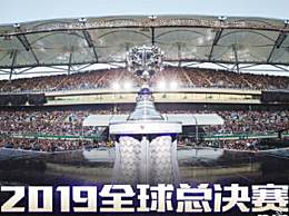 2019lol全球总决赛参赛队伍名单 S9全球总决赛赛程时间表