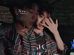 中餐厅王俊凯哭了怎么回事?王俊凯哭了是第几期