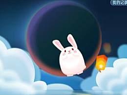 京东集月光养满月亮活动怎么收集月光?收集月光方法有哪些