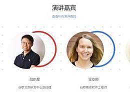 谷歌开发者大会是什么?谷歌开发者大会能为中国带来什么?