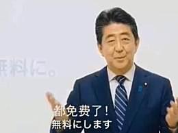 日本初中毕业前学费全免 每月还给孩子发钱