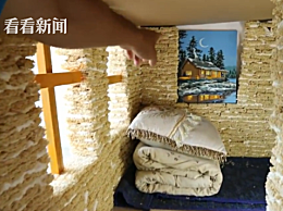 准奶爸用2000多袋泡面盖房 泡面屋在室内能保存多久