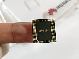 麒麟990芯片发布 麒麟990芯片性能怎么样