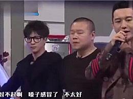 黄晓明唱薛之谦的丑八怪是什么综艺节目的哪一期节目