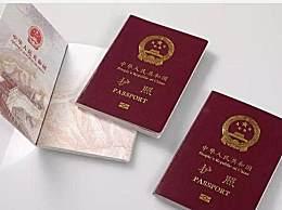 出国旅游护照丢了怎么办?异国护照丢失快速解决方法一览