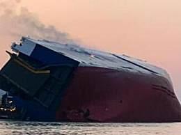 韩国货轮倾覆起火 揭韩国货轮起火原因始末