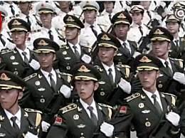 国庆70周年阅兵直播观看地址一览