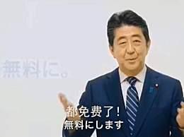 日本初中毕业前学费全免 10月份起正式推行