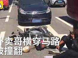司机付3千医药费反被家属怼 别让好人心变寒!